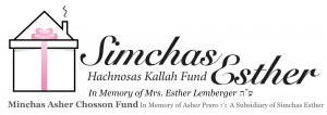 Simchas Esther Logo